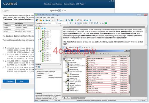 VCE Exam Simulator Pro 2020 Crack | License Key Full Version Free