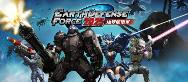 Earth Defence Force 2025