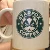 Arcade Feb mug