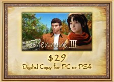 Shenmue Kickstarter backing
