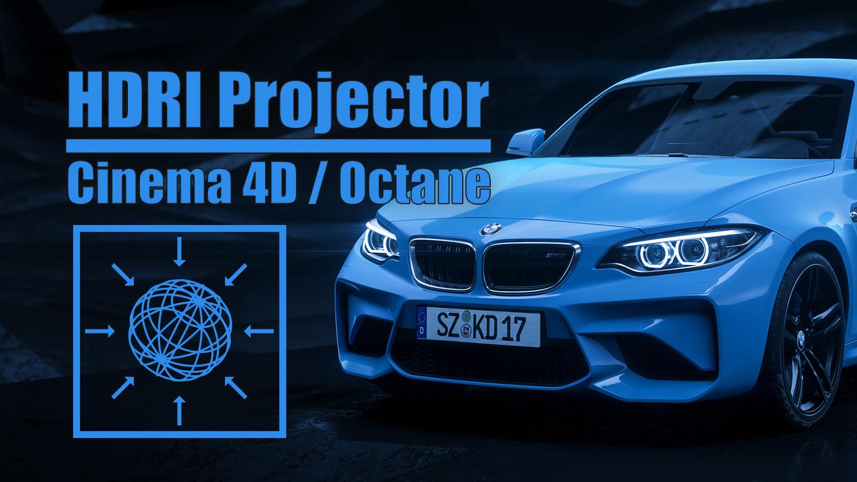hdri_projection_cinema4d_octane