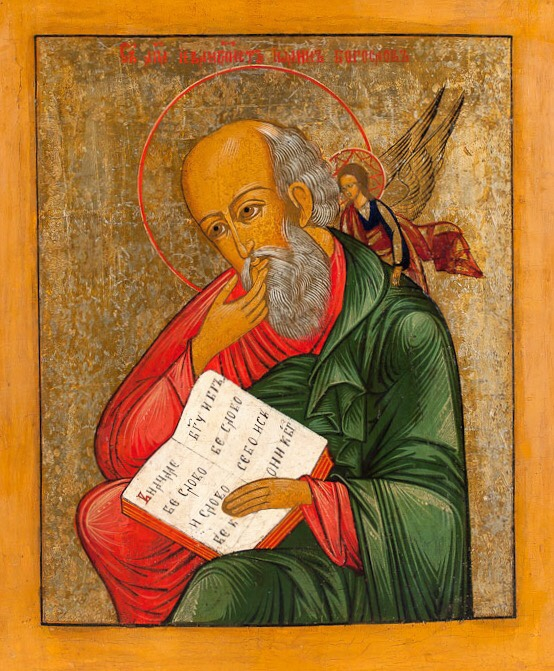 + St. John the Theologian (Comemorated as the Patronal Feast Day of our Church)