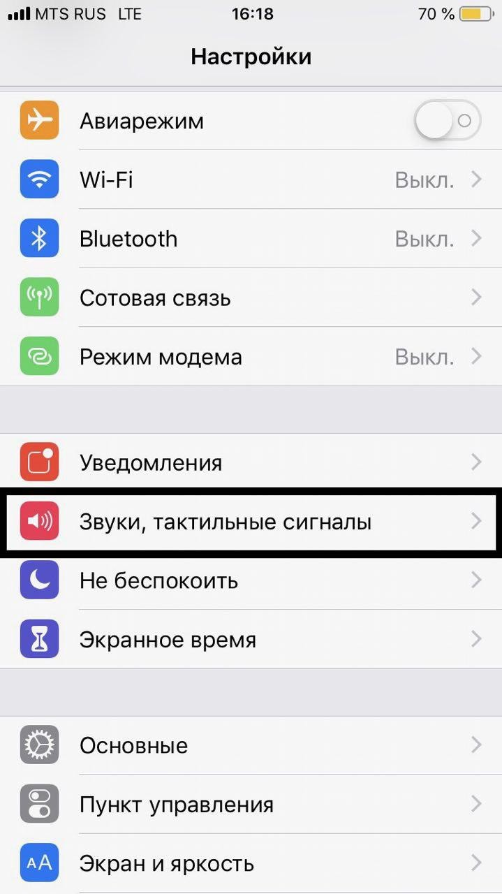 Cum să puneți o melodie pe telefonul iPhone - toate căile și instrucțiunile pas cu pas