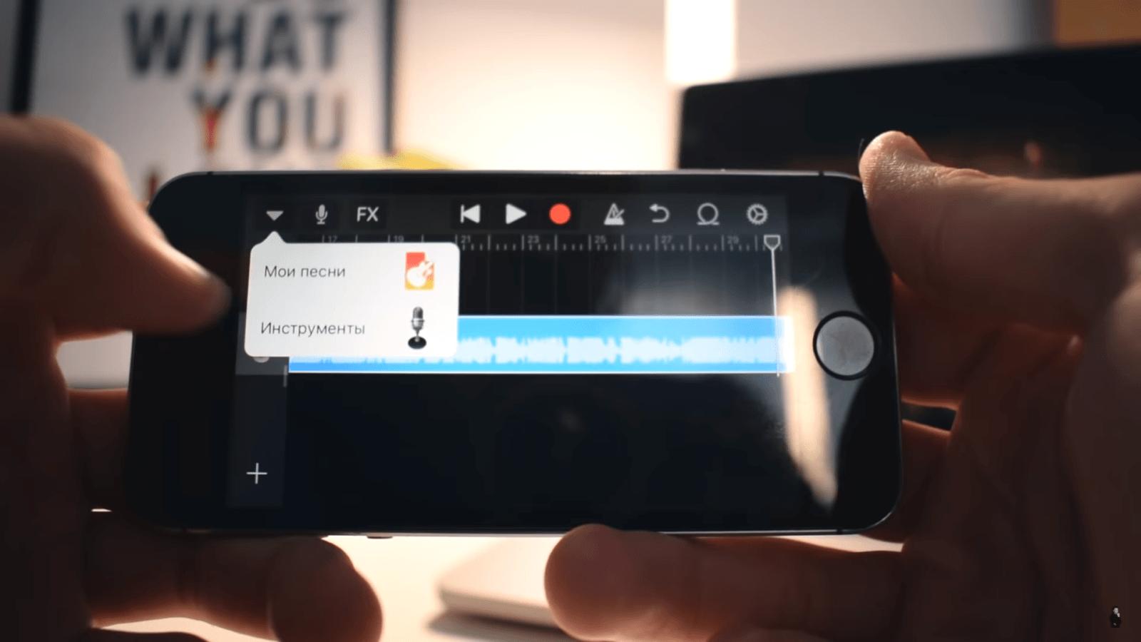 Πώς να βάλετε ένα τραγούδι στο iPhone κλήσης - Όλοι οι τρόποι και οι οδηγίες βήμα προς βήμα