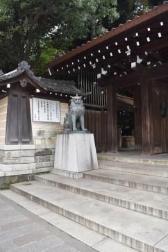 Entrance to Yasukuni -Jinja