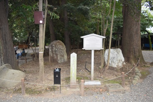 Site of Renpeikan