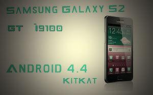 Samsung-Galaxy-S2-KitKat-Update