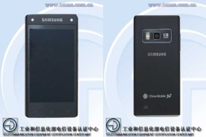 640x428xSamsung-SM-G9098-image-21.jpg.pagespeed.ic.7S9hUKufkR