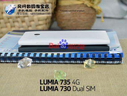 Lumia 2jpg
