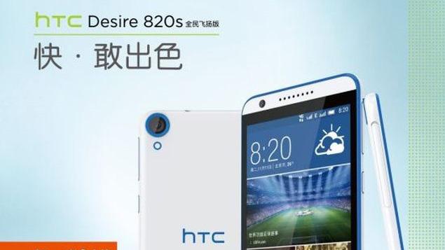desire 820s