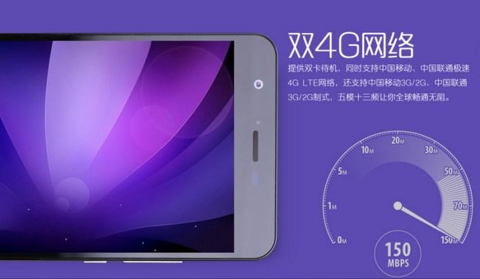 Jiayu-S3-2