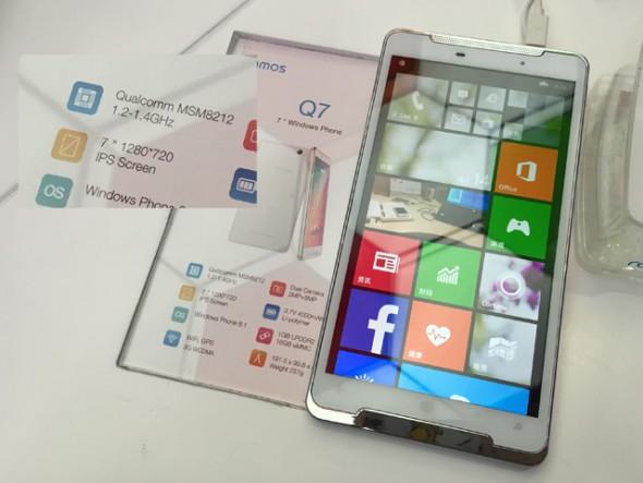 Ramos-Q7-Windows-Phone-8.1