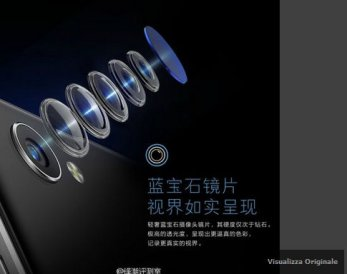 Vivo-X5-Pro-is-official.jpg-8