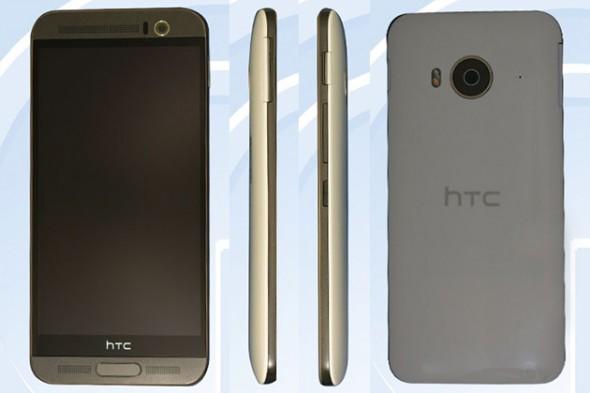 htc-m9e-e1430822206360