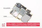 OnePlus-2-teardown-16