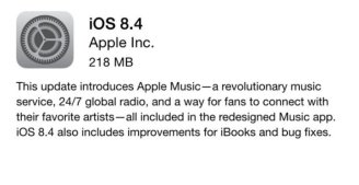 With-iOS-8.4-being-pushed-out-OTA-users-receive-a-new-Music-app-containing-Apple-Music.jpg