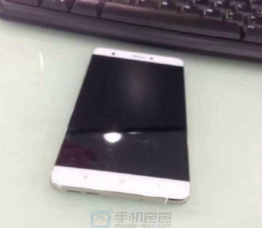 Xiaomi Mi 5 23