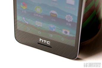 HTC-Desire-728-9