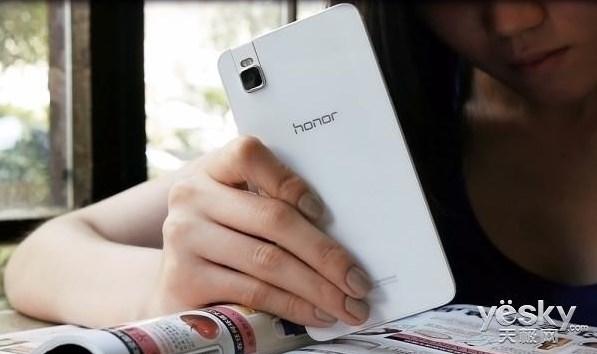 Huawei-Honor-7i-4