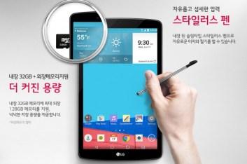LG Pad 2