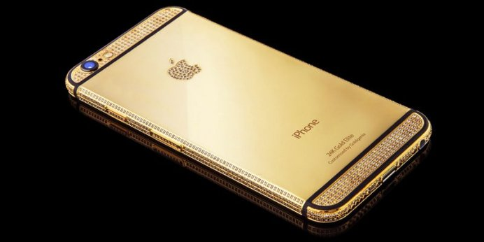 iphone6fullswa_gold_1