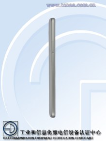 Lenovo-Vibe-X32