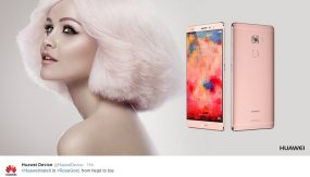 The-rose-gold-Huawei-Mate-S-2
