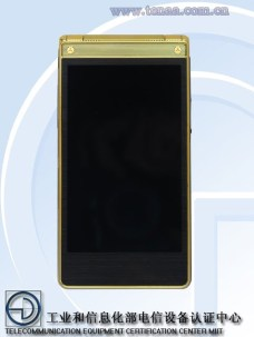 Xiaomis-Android-clamshell-is-certified-by-TENAA-with-8GB-of-RAM4