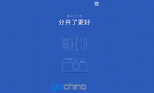 xiaomi-teaser copy