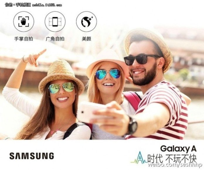 Samsung Galaxy A9 4gnews 2