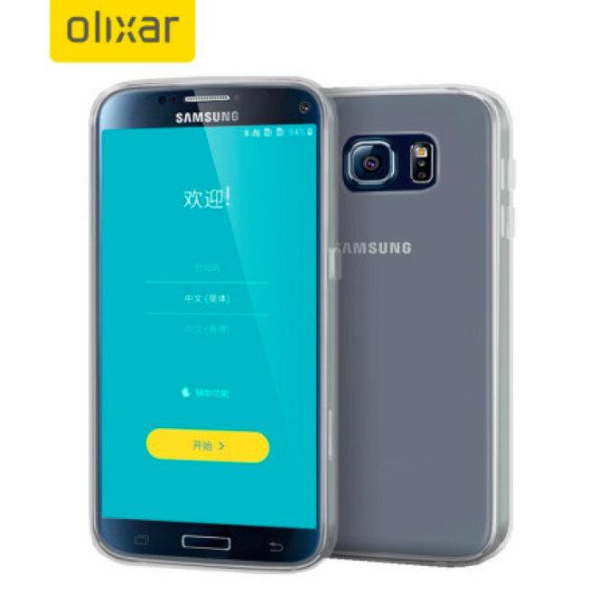Samsung Galaxy S7 case 4gnews 2