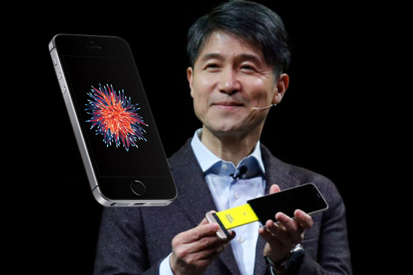 lg-ceo-iphone-se-4gnews
