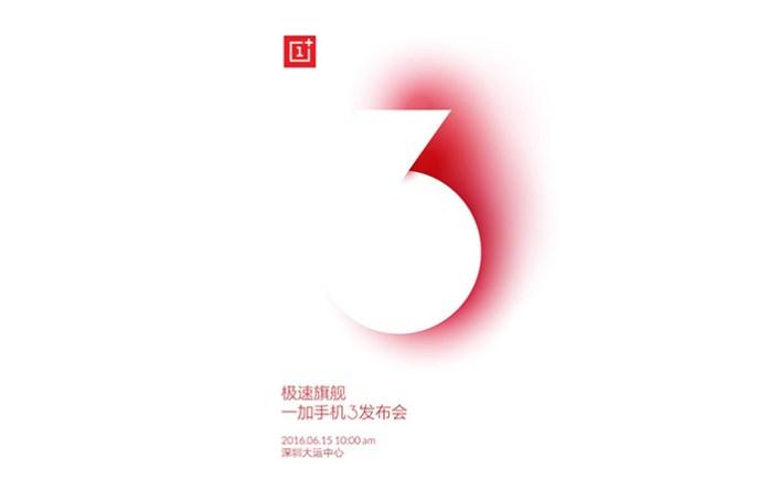 Oneplus 3 evento teaser