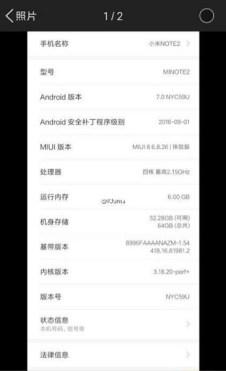 Xiaomi-Mi-Note-2-specs