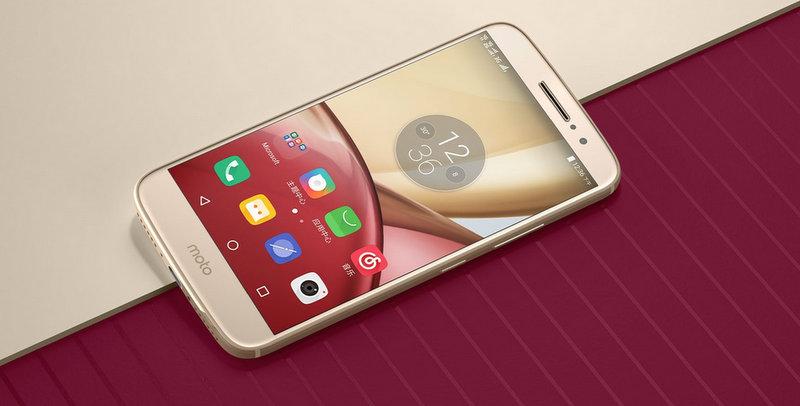 Moto M Android Nougat update Motorola