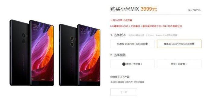 xiaomi-mi-mix-on-sale-1-758x380