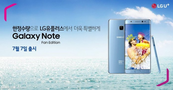 Samsung Galaxy Note FE Note 7
