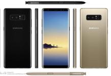 Samsung Galaxy Note 8 Smartphone 4gnews