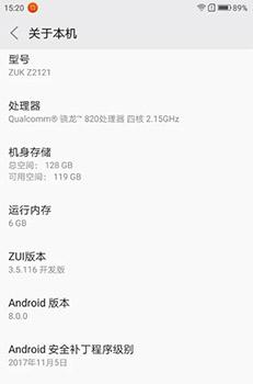 Lenovo ZUK Z2 Android Oreo smartphone