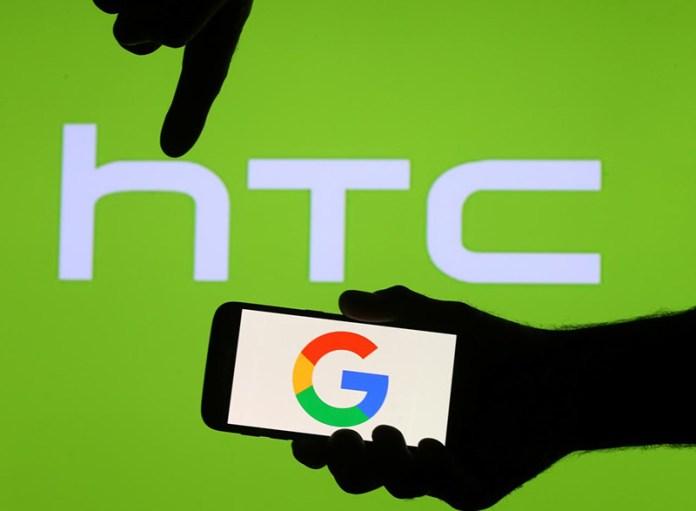 HTC Google Play Store