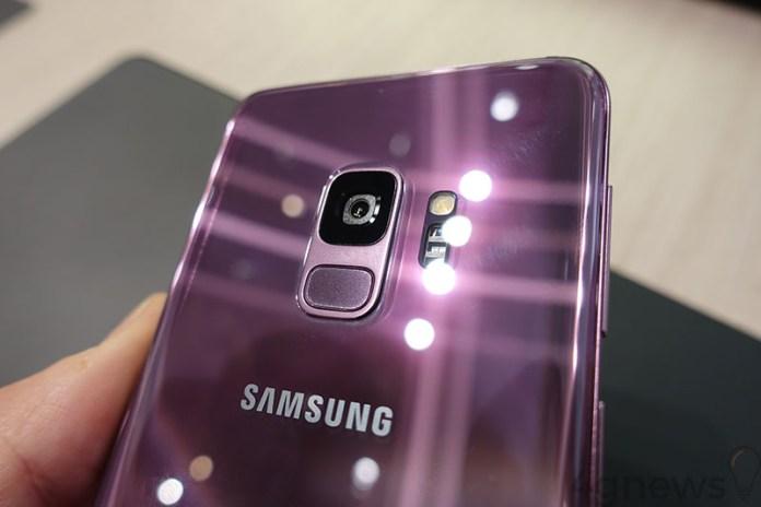 Apple Animoji Samsung Galaxy S9 4gnews