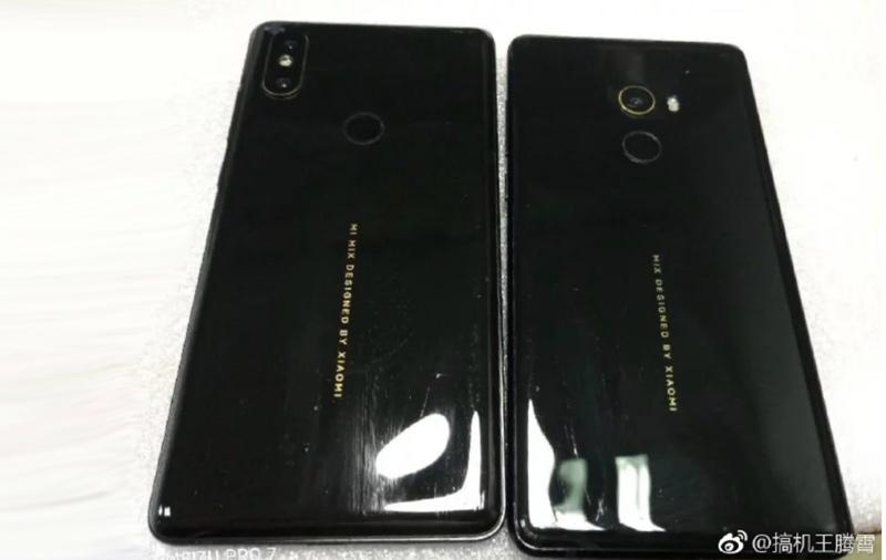 Xiaomi altera painel traseiro para o Mi Mix 2S