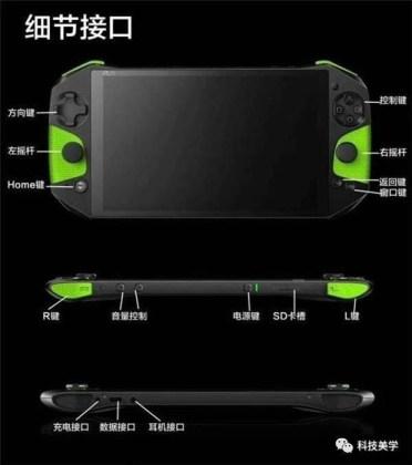 Xiaomi Black Shark Android Gaming 1