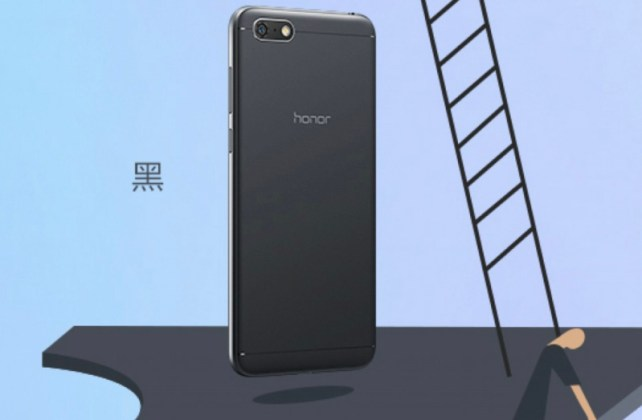 Huawei Honor Play 7 Android Oreo Google
