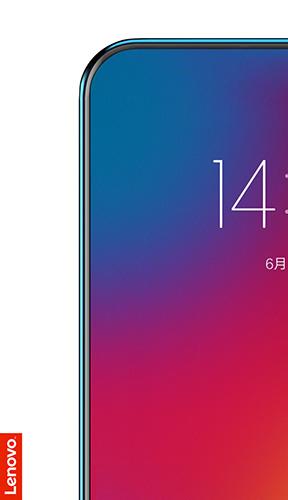 Lenovo ZUK Android Oreo