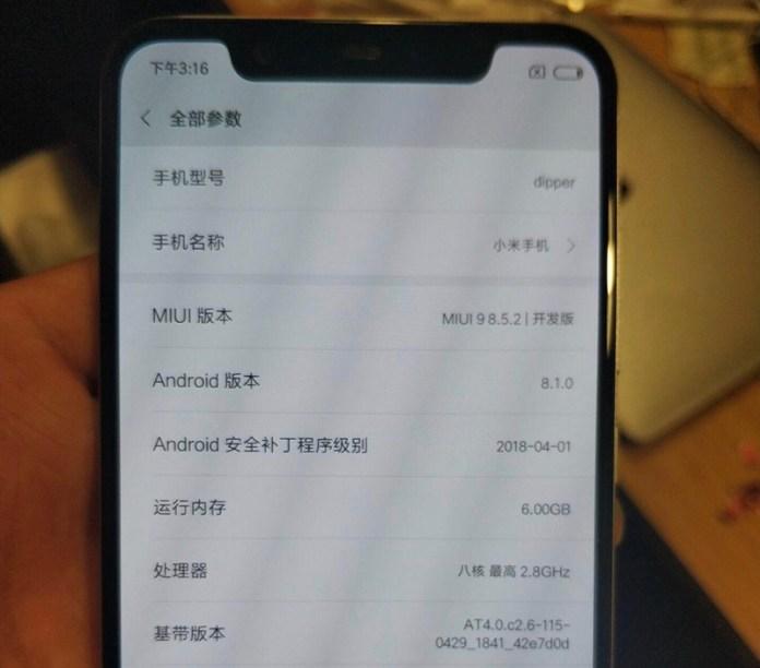 Xiaomi Mi 7 Android Oreo Google capa Xiaomi Mi 8