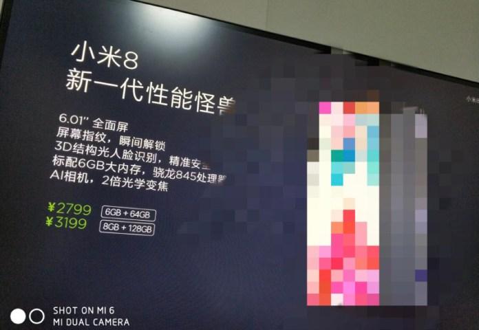 Xiaomi Mi 8 Xiaomi Mi 7 Android Oreo smartphone