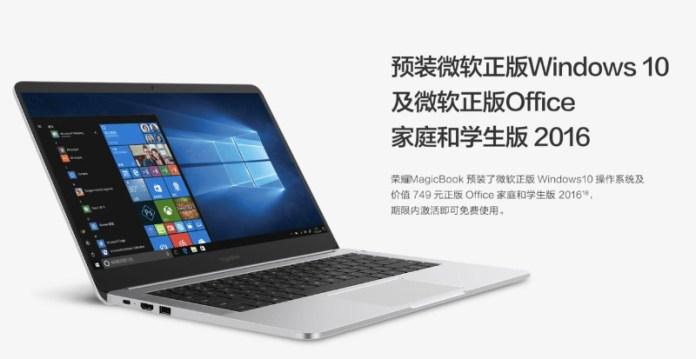 Honor Magicbook Sharp Dragon Ryzen Edition 2 Huawei