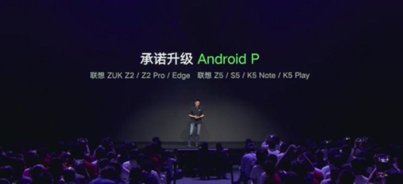 Lenovo Z5 ZUK Z5 Android Oreo Google