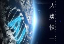 Huawei Honor Android Oreo smartphone tecnologia IA